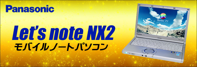 Panasonic Let's note NX2 CF-NX2A