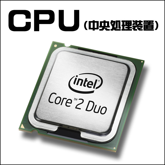 CPU★Core2Duo