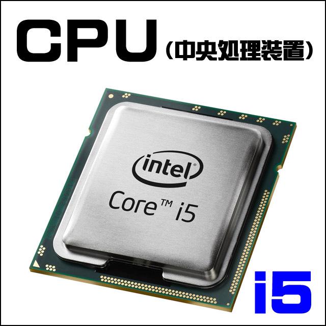 CPU★Intel Core i5搭載